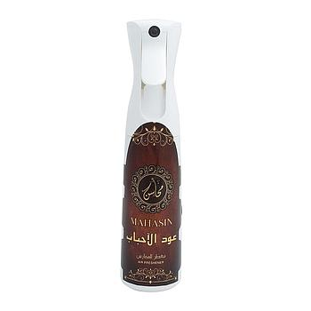 FRASH MAHASIN OUD AL AHBAB AIR FRESHENER 320ML
